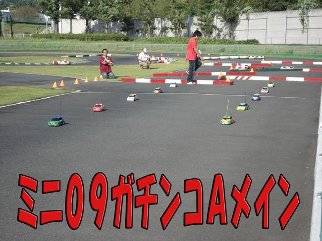Dsc04802