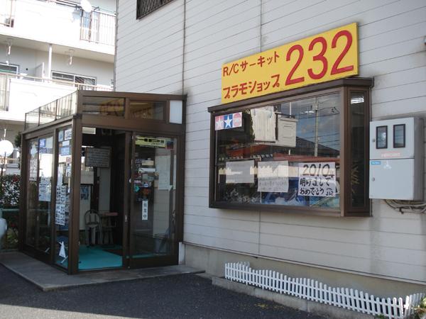 Dsc05286